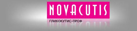 Novacutis. ФИЗИОГЛИКОДЕРМ-ПРОФ